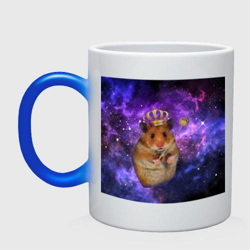 Кружка хамелеон Хома в космосе