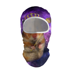Хома в космосе