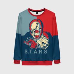 STAAARS!!!