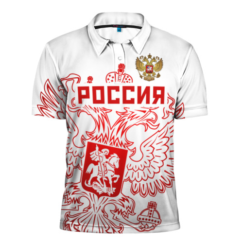 Polo Russia Интернет Магазин