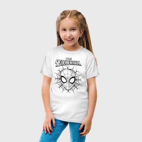 Человек-Паук Детская футболка хлопок с принтом за 1210 ...
