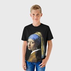 Девушка с серьгой