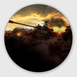 танк на закате
