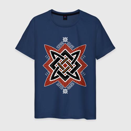 Мужская футболка хлопок СВАРОГОВ КВАДРАТ Фото 01
