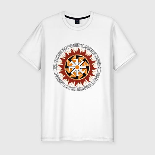 Мужская футболка премиум СОЛНЦЕВОРОТ