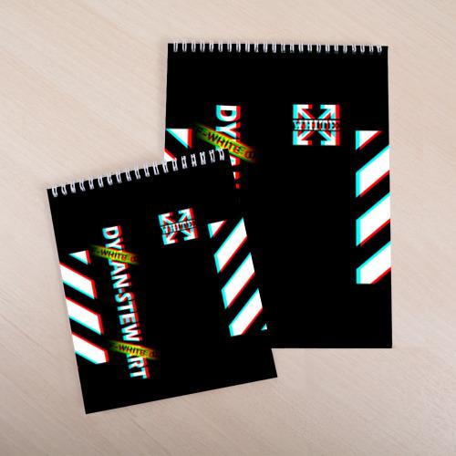 Скетчбук Off-White Black (Glitch). Фото 01
