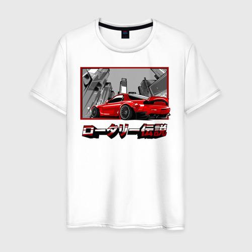 RX7 (rotary legend)