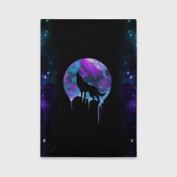 волк на фоне луны