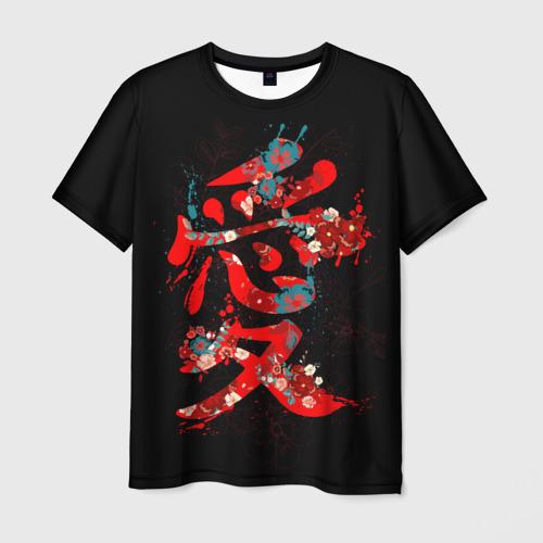 Японская любовь