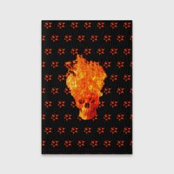 Моргенштерн и огненный череп