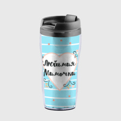 Любимая Мамочка - интернет магазин Futbolkaa.ru