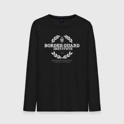 Border Guard Institute