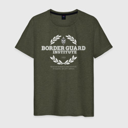 Border Guard Institute