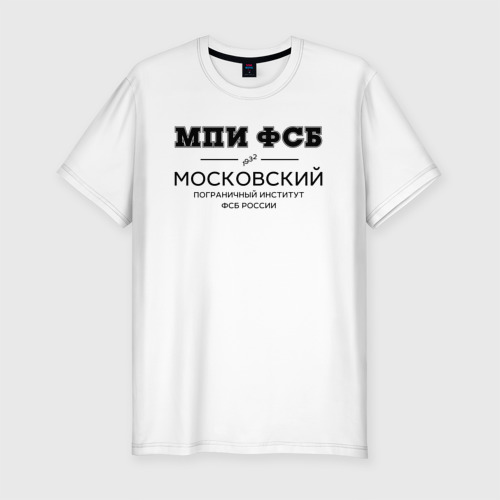 МПИ ФСБ