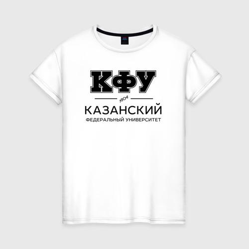 Женская футболка хлопок КФУ