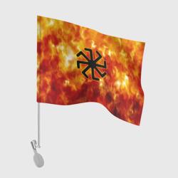 символ колядник