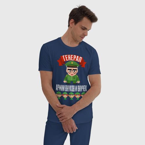 Мужская пижама хлопок Генерал Армии Внуков и Внучек Фото 01