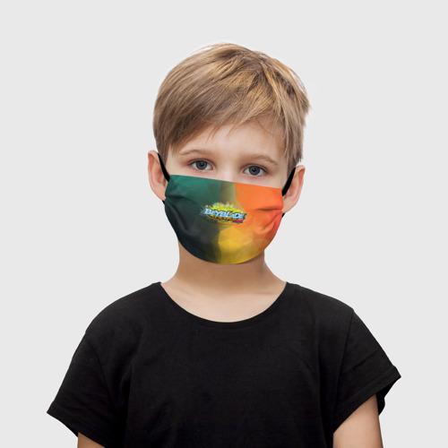 Детская маска (+5 фильтров) beyblade логотип Фото 01