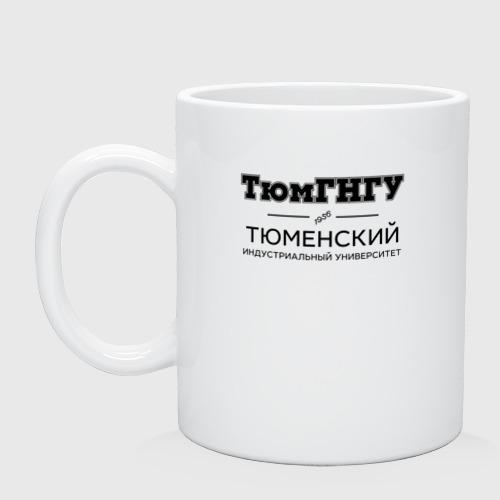Кружка ТюмГНГУ