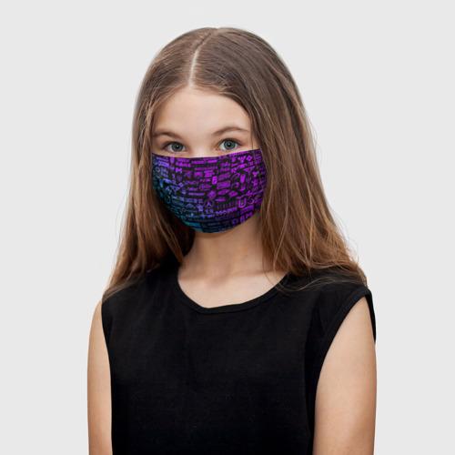 Детская маска (+5 фильтров) ЛОГОТИПЫ ИГР Фото 01