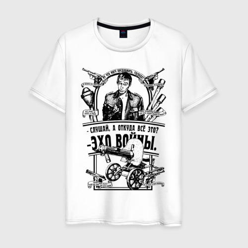 Мужская футболка хлопок Эхо войны. Брат-2 (Black)