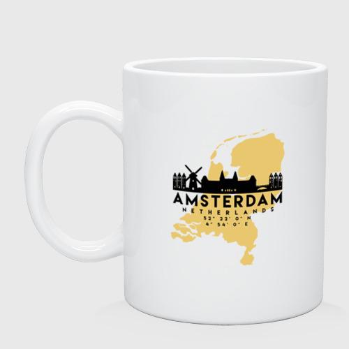 Амстердам - Голландия