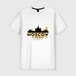 Москва - Россия