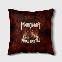 ManowaR final battle
