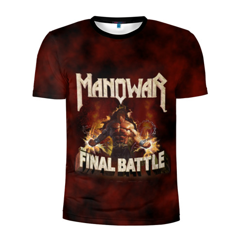 ManowaR final battle