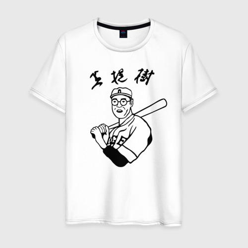Мужская футболка хлопок Кайру Бетто