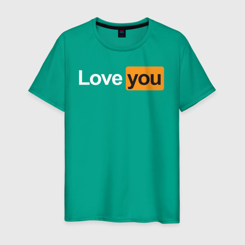 Love you (pornhub style)