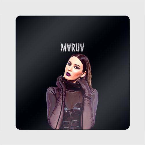Maruv