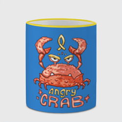 Hungry crab