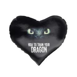 Как приручить дракона - интернет магазин Futbolkaa.ru
