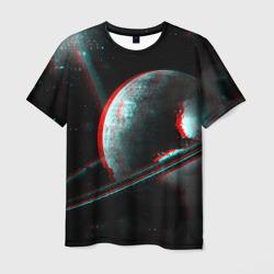 Cosmos Glitch