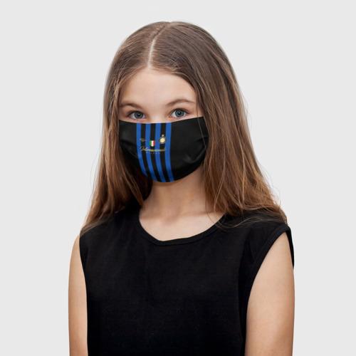 Детская маска (+5 фильтров) Интер Милан One фото