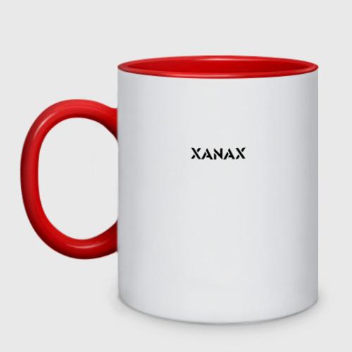 Кружка двухцветная XANAX