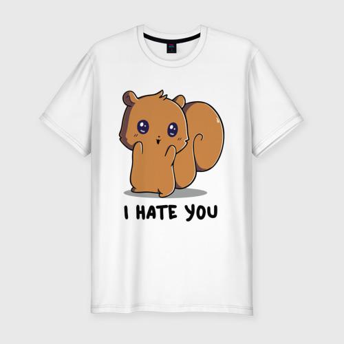 Мужская футболка премиум  Фото 01, I hate you