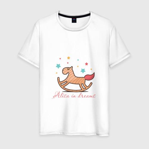 Мужская футболка хлопок Alisa in Dreams