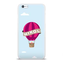 Nikol Baloons
