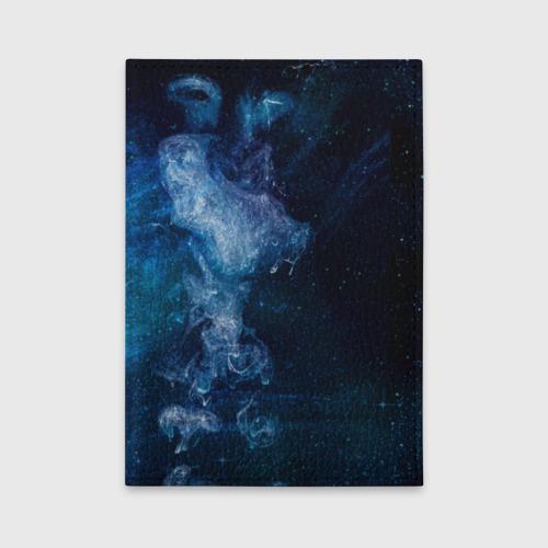 Обложка для автодокументов Синий космос Фото 01