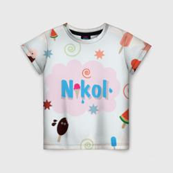 Nikol Ice cream