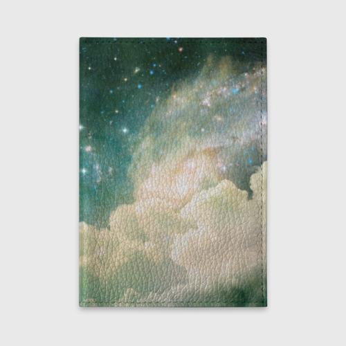 Облачный космос