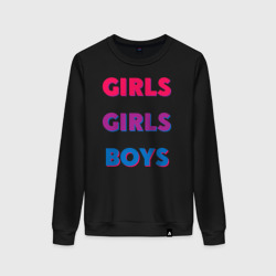 Girls/Girls/Boys
