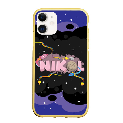 Nikol space