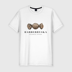 Barberryska