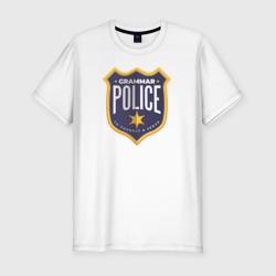 Полиция Грамматики
