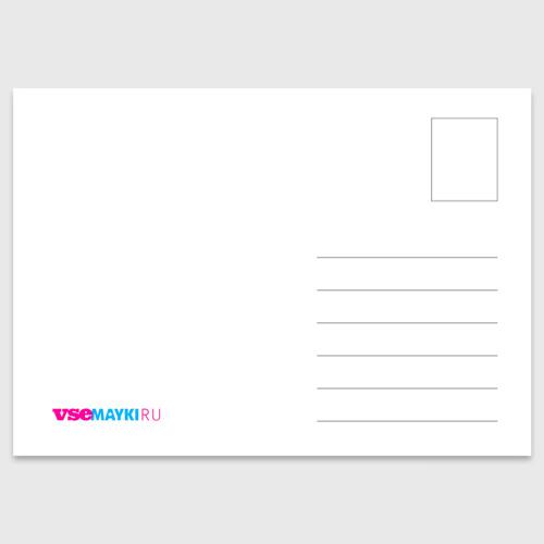 Поздравительная открытка Marshmello 3 Фото 01