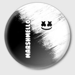 Marshmello 3