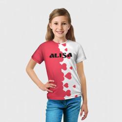Алиса сердечки